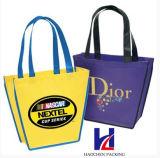 昇進の再使用可能な非編まれたショッピング・バッグ