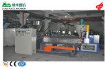 Macchina di riciclaggio di plastica materiale dura di plastica del Ce
