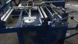 Máquina plegable de la película plástica de la marca de fábrica del héroe (ZP)