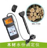 Mètre d'humidité de sciure de Bio-Particules de charbon de bois de Mme-W Furniture Buddhist Mosquito Coils