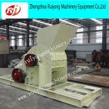 セメントの工場使用の両極粉砕機か機械装置を押しつぶす鉱山の使用