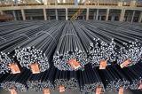 Деформированная стальная штанга/стальные строительные материалы Rebar