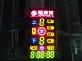Modulo compiacente della visualizzazione di LED di abitudine di RoHS Digital (KT181)