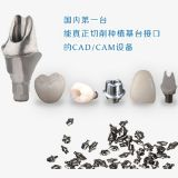 Jd-Mt5 zahnmedizinischer CAD Nocken-Fräsmaschine