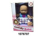 El nuevo juguete para la muñeca de los niños (1076703)