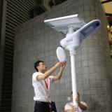 Iluminación al aire libre del jardín de la luz de calle del sensor de movimiento LED con el panel solar