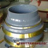 Doublure concave de cuvette de broyeur de série de HP de fonderie