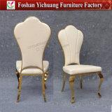 イベントのための椅子を食事し、結婚するステンレス鋼の宴会をスタックするWholesaleroseの金(YCX-SS38)