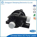 エンジンはヘッド9m流れ35L/Minを用いるポンプ12V 24Vを予備加熱する