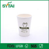 Fsc&FDA a délivré un certificat de doubles cuvettes de café d'ondulation de murs