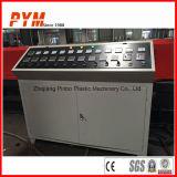 PPは洗浄に粒状にを撮影し機械をリサイクルする