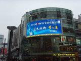 P10 Полный Департамент Цвет Outdoor Store Исправлена LED Billboard