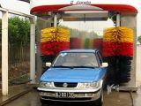 Machine de lavage de voiture (ZD-W300-5A)
