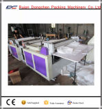 Kompaktes Type Paper Cutter Machine für Paper Film Non Woven Fabric Roll (DC-HQ)