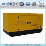 Smartgenの自動調節計80kw 100kVAのディーゼル発電機の価格
