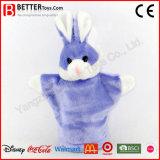 Marioneta de mano suave del juguete del animal relleno para los cabritos