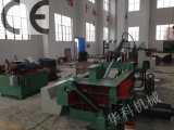 Y81-125tons Segura Metal Recycling Baler