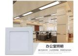 15W LED quadratische Instrumententafel-Leuchte/Punkt-Licht/Wohnzimmer-/Supermarkt-/Konferenzzimmer-/Esszimmer-/Schlafzimmer-Licht/InnenInstrumententafel-Leuchte des licht-LED