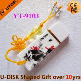 Mecanismo impulsor de cerámica del flash del USB del Retro-Estilo chino caliente de los regalos (YT-9102)