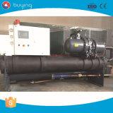 wassergekühlter Kühler der Schrauben-100ton/120HP für Nahrungsmittel-u. Getränkedas aufbereiten