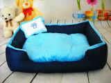 دنيم بناء كلب سرير & محبوب سرير