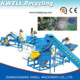 洗浄の乾燥を押しつぶす中国の供給の良質ペットプラスチックびんラインをリサイクルする