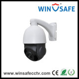 Cámara a prueba de agua al aire libre Mini cámara IP HD IR Medio Domo PTZ