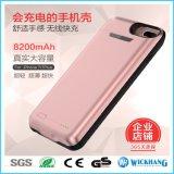 iPhone 6/7のための超薄い充電器の例カバー力バンク