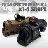 4X Elcan Specterdrのタイプ戦術的な赤いですか緑の点の視力のスコープ