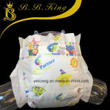 Softcare Baby-Windeln
