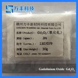 Prezzo basso di migliore di vendita del gadolinio alta qualità dell'ossido