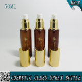 50ml Amber Screen Printing Lotion Spray Glass Bottle Design