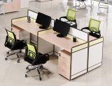 木MDFのオフィスの区分クラスタ事務員のスタッフワークステーション(HX- NCD088)