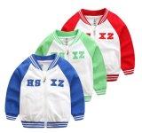 男の子の幼児の夏の方法文字によって印刷されるジャケット