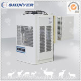 Комната холодильных установок горячих сбываний модульная