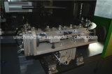 新製品のフルオートの伸張のブロー形成機械