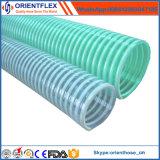 多彩で適用範囲が広いPVC吸引のホースまたは水ホースまたは吸引ポンプホース