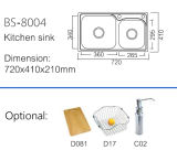 Dissipador de aço da bacia sanitária do dobro dos mercadorias para a cozinha (BS-8004)