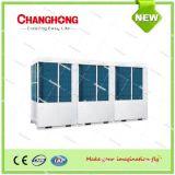 Changhong 8HP-24HP商業Vrfの空気調節