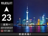Volkslift Luxuxpassagier-Aufzug von der China-Fabrik