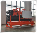 100kw 산업 두 배 압축기 실내 스케이트장을%s 물에 의하여 냉각되는 나사 냉각장치