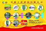 [فجتبل ويل]/بذرة معالجة أوليّة تجهيز يجعل في الصين