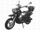 Ход диска EPA Cdi мотоцикла Zhenhua Pmz50-10 50cc Elec