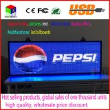 P5 RGB 풀 컬러 실내 LED 표시 39X14 인치 지원 원본, 그림 & 짧은 영상