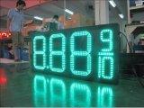 خارجيّ [لد] محطّة بنزين يسعّر إشارة