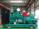 825kVA echtes Cummins Dieselgenerator-Set durch Soem-Hersteller