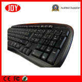 Computador USB Rubber Wired Keyboard Djj111A com nós Reino Unido Espanhol Francês Italiano Russo Layout