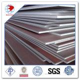 плита углерода 40mmx2200X6000 S355 стальная