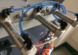 放出に使用する機械を混合し、投薬する