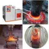 Calentador de inducción de ayuno de la frecuencia ultraalta para el amortiguamiento del eje y del engranaje